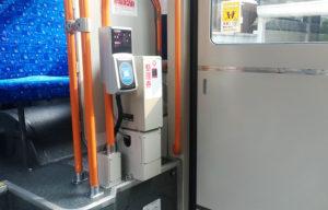 昭和バス車内