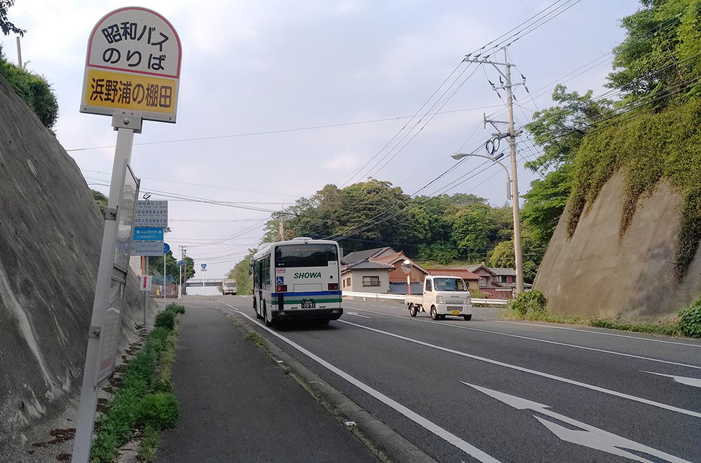 浜野浦の棚田のバス停