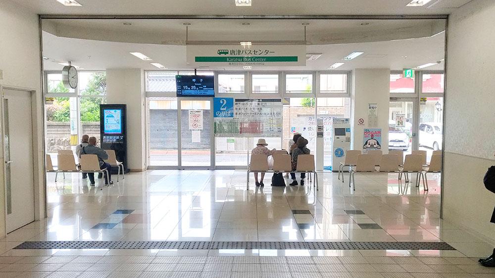 唐津バスセンター(大手口)の中