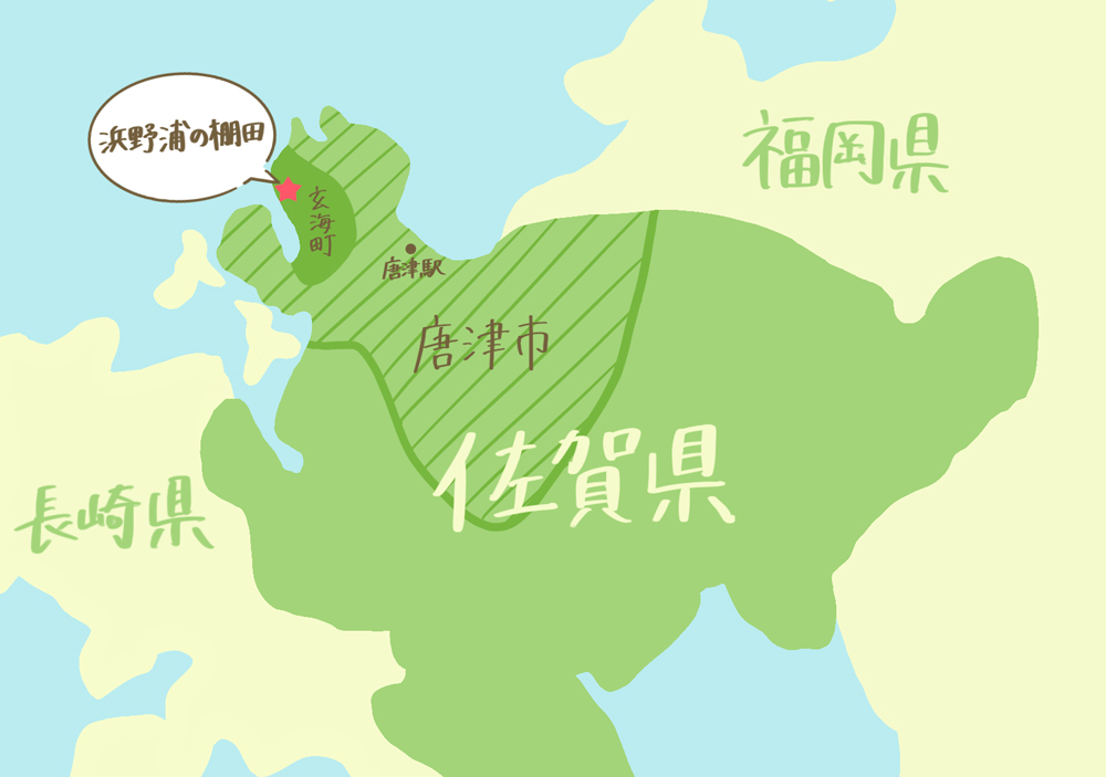 佐賀県の地図イラスト