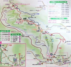 高尾山のコースガイドマップ