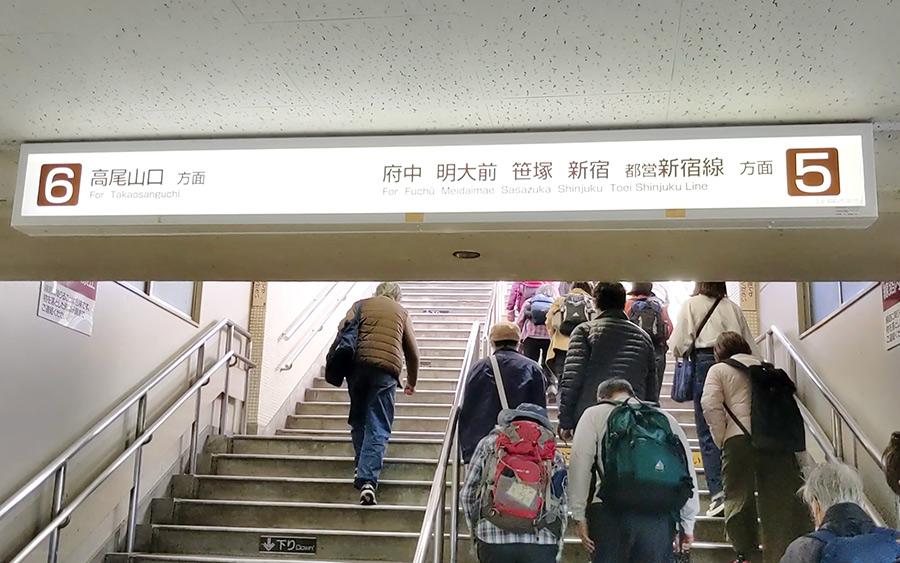 高尾駅で高尾山口方面行きのホームに向かう人たち
