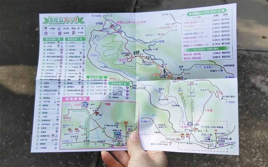 高尾山のルートマップ