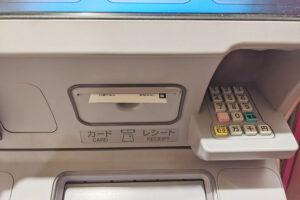 イオン銀行ATMでマイナポイントをWAONで受け取ったときに出てくる明細