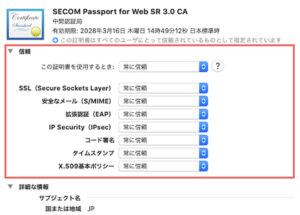 e-Taxソフト(Web版)を利用するための事前準備