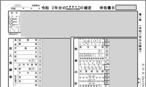e-Taxソフト(Web版)に取り込まれた.xtxデータの内容