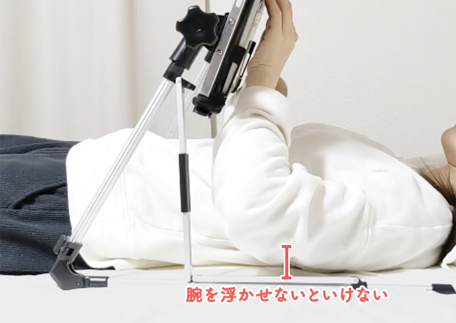 ゴロ寝デスク2を使ってベッドに仰向けになってパソコンを操作しているところ